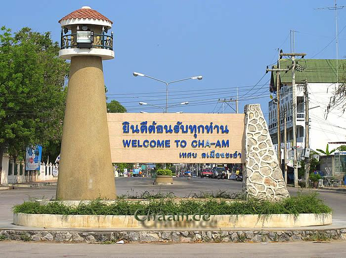 Welcome to Cha-Am - Der Bahnhof in Cha-Am Phetchaburi Thailand
