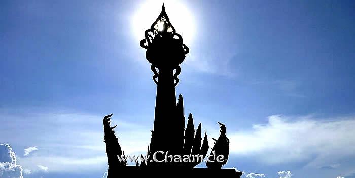 Cha-Am Tempel