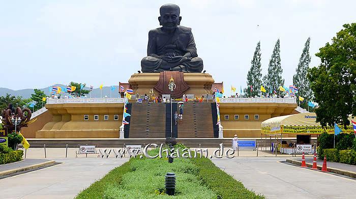 Wat Huai Mongkhon Cha-Am